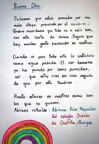 237.1 Carta Adriana